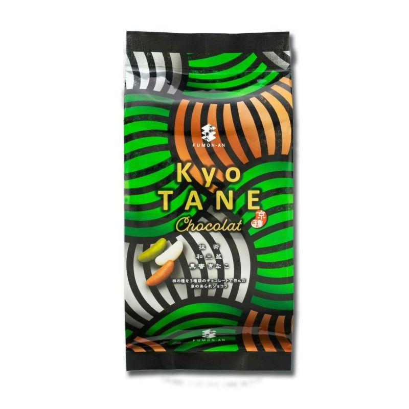 Kyo TANE chocolat 10袋箱